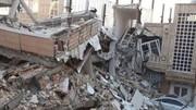 فیلم/ لحظه زلزله 7.5 ریشتری مکزیکو سیتی
