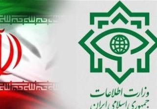 اداره کل اطلاعات استان یزد