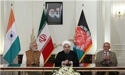 سفر رئیس جمهور ایران به هند