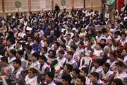 همایش بزرگ دانش آموزان دادرس در قزوین برگزار شد