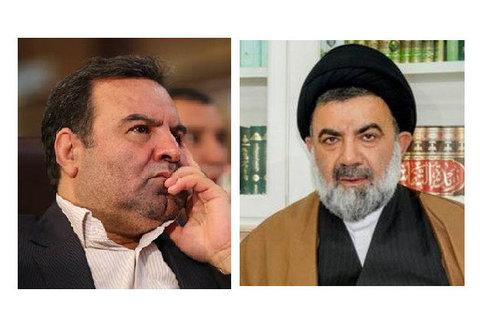 نماینده ولیفقیه و استاندار لرستان