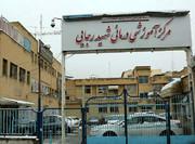 بیمههای تجاری ۲۰۰ میلیارد ریال به مرکز آموزشی درمانی شهید رجایی قزوین بدهکارند