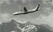 اخبار ضد و نقیض از پیدا شدن لاشه هواپیمای ATR