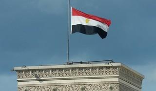 مصر تعزي
