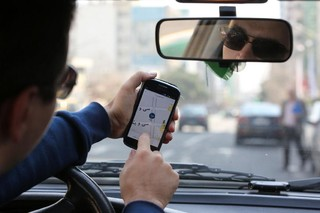 تاکسی اینترنتی - کراپشده