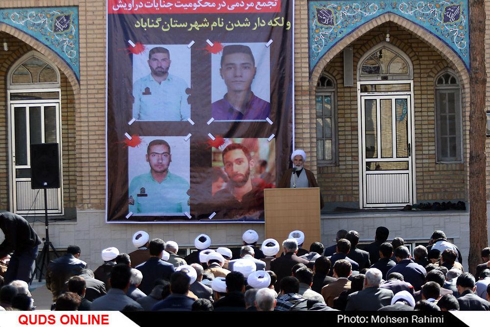 تجمع مردم  غیور گناباد در محکومیت اغتشاشگران خیابان پاسداران تهران / گزارش تصویری