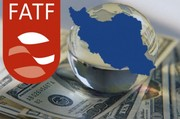 """با نظر مخالف مجمع تشخیص """"کارِ FATF"""" یکسره شد + متن نامه"""