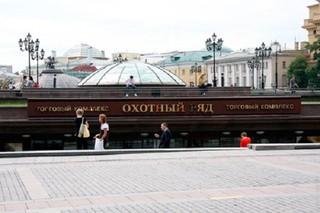 فروشگاهی در مسکو
