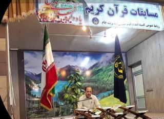 برگزاری جشنواره قرآنی در تربت جام