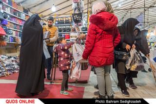 """نمایشگاه """" بهاره """" عرضه کالاهای ایرانی"""