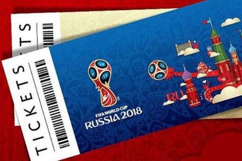 بلیت جام جهانی روسیه