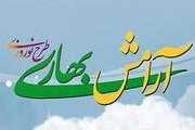 اجرای طرح نوروزی آرامش بهاری در ۶۰بقعه و امامزاده استان یزد