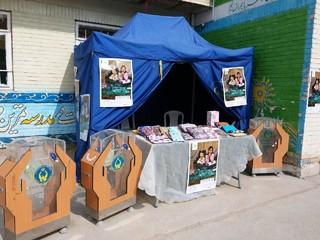 برگزاری مراسم جشن نیکوکاری در تربت جام