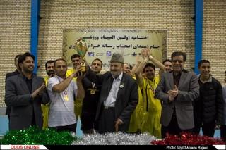 قهرمانی تیم فوتسال روزنامه قدس در مسابقات بسیج رسانه
