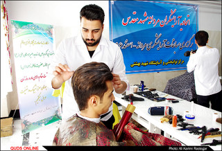 مسابقه بزرگ پیرایشگران مشهد