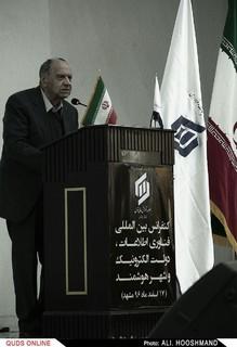 کنفرانس بین المللی فناوری اطلاعات دولت الکترونیک