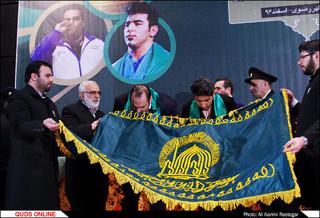 بهداد سلیمی و علی هاشمی مدالهای خود را به موزه آستان قدس اهدا کردند