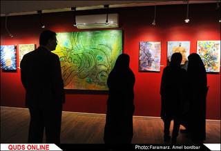 """نمایشگاه نقاشی خط  """" ریحانه النبی """""""