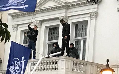 سفارت ایران عکس