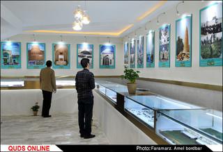 نمایشگاه قدمگاههای امام هشتم علیه السلام