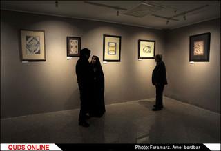 افتتاح بزرگترین نگارخانه شهر مشهد