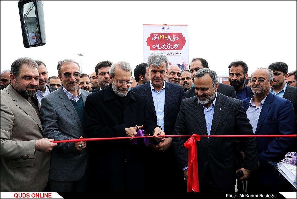 رونمایی از 210دستگاه اتوبوس و مینی بوس در مشهد با حضور رئیس مجلس شورای اسلامی/گزارش تصویری