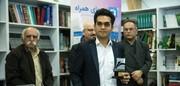خراسانیها برگزیدگان جایزه شعر خبرنگاران شدند
