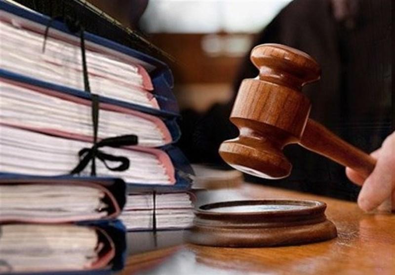 دادگستری  دادگاه
