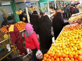 توزیع میوه عید