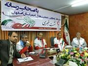 پوشش امدادی ۳۵۲۶ حادثه در یکسال/ راه اندازی بانک امانت و تجهیزات پزشکی در استان اصفهان