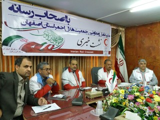 مديرعامل هلال احمر اصفهان