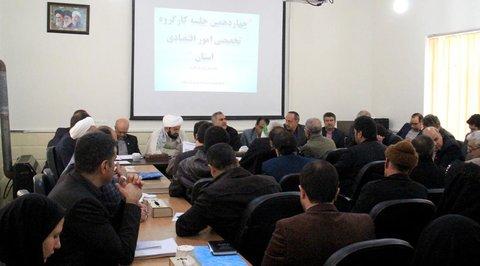 نشست کارگروه تخصصی امور اقتصادی استان