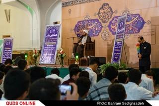 همایش بزرگ اتحادیه انجمن های اسلامی سراسر کشور