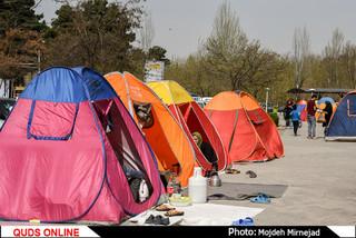 اسکان مسافرین نوروزی در کمپ غدیر مشهد