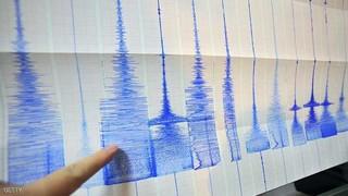 زلزله - زلزال