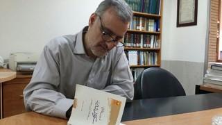 دکتر محمد مسعود سعیدی