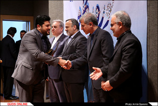 مراسم تجلیل از دست اندرکاران جشن ملی نوروزگاه