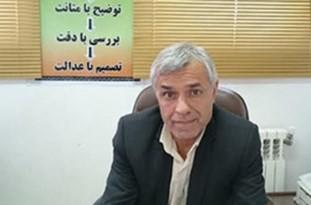 محمدمهدی کریمی