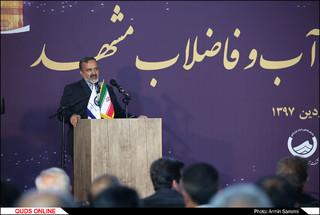 افتتاح پروژه های آب و فاضلاب مشهد توسط وزیر نیرو
