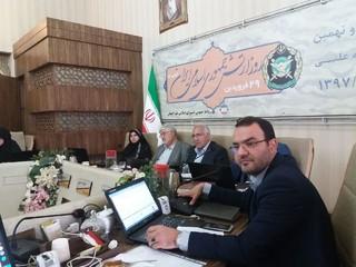 شوراي شهر اصفهان