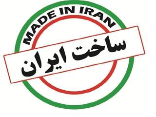 ساختا ایران