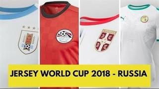 لباس تیم های ملی