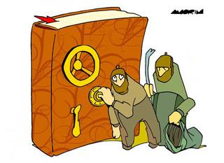 سرقت ادبی