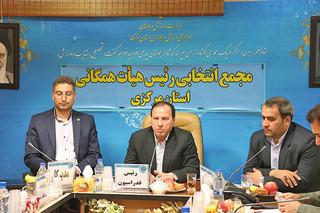 اداره کل ورزش و جوانان استان مرکزی