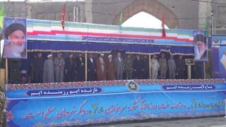 مراسم رژه روز ارتش بجنورد
