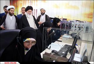افتتااح مرکز مجازی حفظ قرآن کریم حضرت زینب(س) مشهد