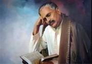 اقبال لاهوری؛ آزاداندیشِ خداجوی