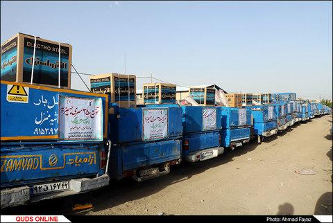 مراسم اهدای 350 سری جهیزیه و تقدیر از فعالان حاشیه شهر مشهد- گزارش تصویری