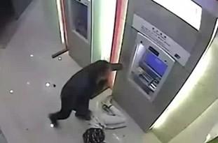 سرقت عابر بانک