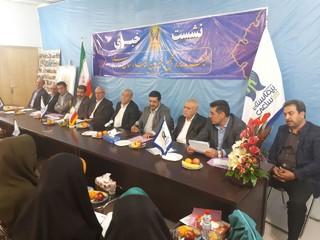 نشست خبری شهردار خمینی شهر